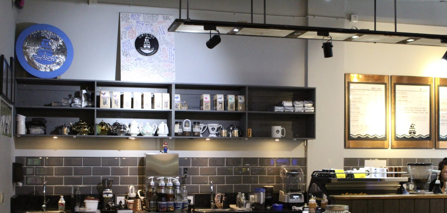 Origins Coffee Company Chengdu